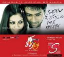 Siddu +2 DvD