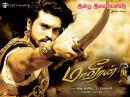 Maaveeran -  GooD QualiTy