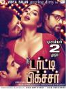 The Dirty Picture [ Tamil ]-GooD Quality