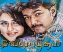Velayudham DVD