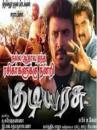 Kudiyarasu DvD