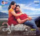 Aarvam DvD