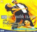 Priyamana Thozhi DvD