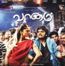 Vaanam GooD Quality