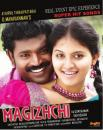 Magizhchi DvD