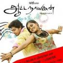 Aattanayagan DvD