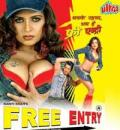 Free Entry 2006 Hindi Movie Hot
