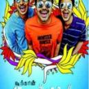 Nanban Good Quality